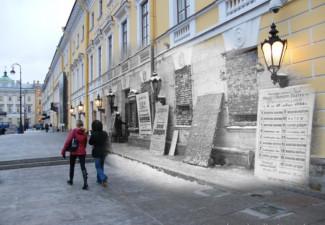 L'uomo che oggi fotografa il passato